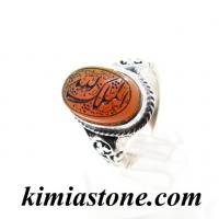 """انگشتر نقره عقیق یمنی حکاکی نفیس دستی"""" الملک لله """""""