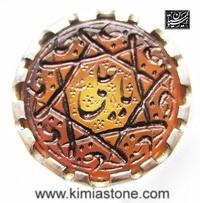 انگشتر دست ساز نقره با عقیق یمنی