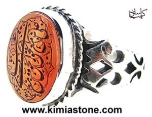 انگشتر دست ساز نقره عقیق یمنی اصل خرید اینترنتی انگشتر عکس انگشتر عکس عقیق یمنی