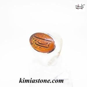 انگشتر نقره دست ساز، عقیق یمنی، حکاکی یا علی مدد