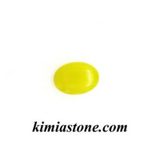 خرید سنگ شرف الشمس عقیق زرد طبیعی
