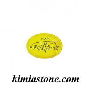 خرید عقیق طبیعی زرد با دعای شرف الشمس