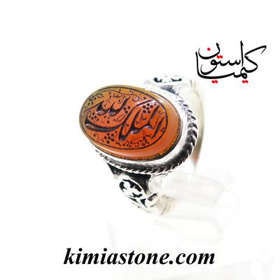 انگشتر نقره عقیق یمنی حکاکی نفیس دستی