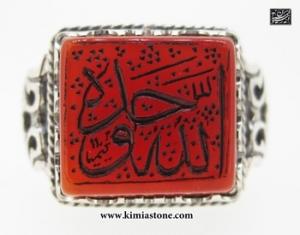 """انگشتر نقره، عقیق سرخ """"الله وحده"""""""
