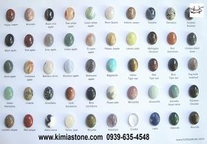 کلکسیون 50 عددی سنگ های نیمه قیمتی