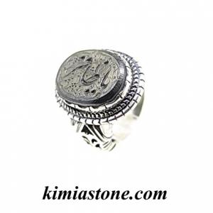 انگشتر نقره، حدید حکاکی هفت جلاله + یا ظافر